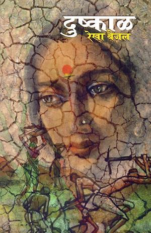 Bog, paperback Dushkal af Rekha Baijal