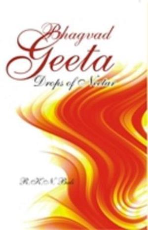 Bhagvat Geeta