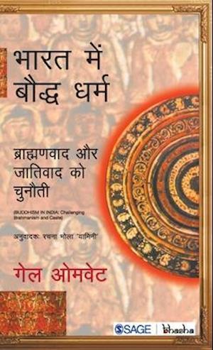 Bhaarat mein Bauddh Dharm