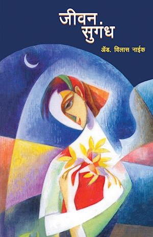 Bog, paperback Jeevan Sugandh af Vilas Naik