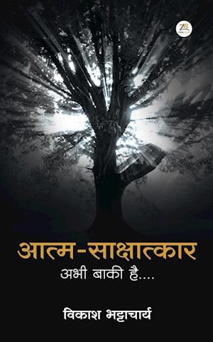Bog, paperback Atma-Sakshatkar Abhi Baki Hai.... af Vikash Bhattacharya