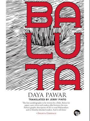 Baluta af Daya Pawar