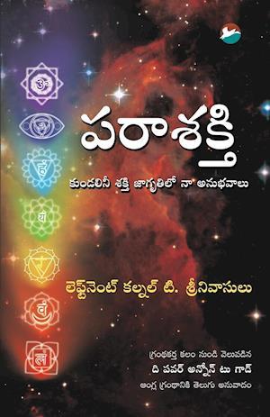 Bog, paperback Parashakthi (Telugu) af T. Sreenivasulu
