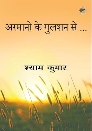 Bog, paperback Armano Ke Gulshan Se af Shyam Kumar