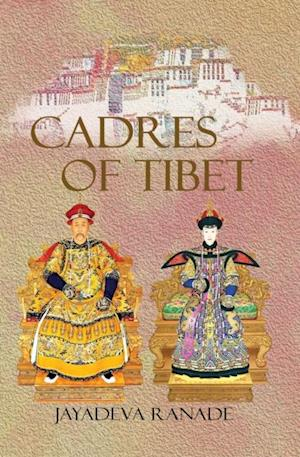 Cadres of Tibet