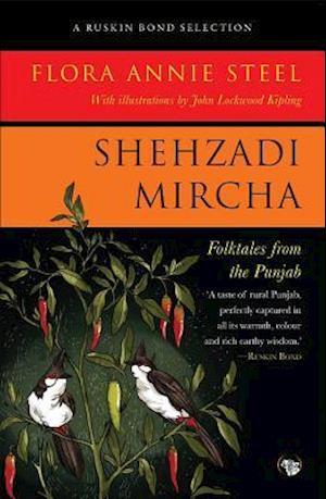 Shehzadi Mircha