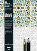 Arabian Patterns (Marker Colouring Sheets Book)