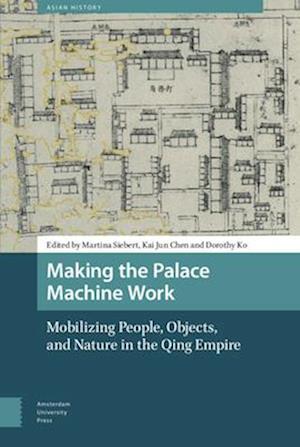 Making the Palace Machine Work