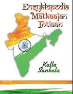 Ensyklopedia Matkaajan Intiaan