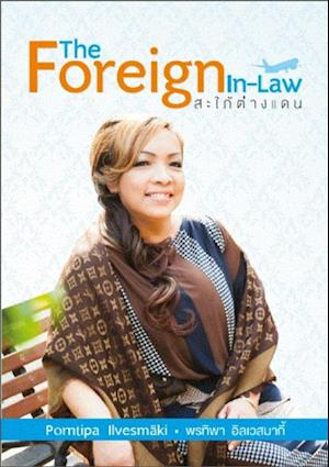Foreign in Law eBook