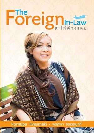 The Foreign Inlaw