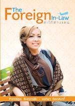 The Foreign Inlaw af Porntipa Ilvesmaki
