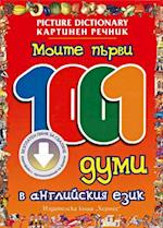 My First 1001 Words: English-Bulgarian Picture Dictionary for Children
