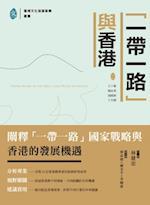 Tide of Mainland and Hong Kong