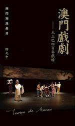 Hong Kong Song Writers
