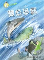 Legend of Animals  A Battle of Two Fishes