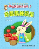 Pinyin Story Books + CD # 2 Rabbit Mother Plants Apple Tree