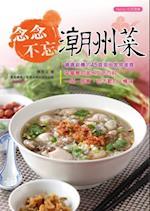 Unforgettable Chaozhou Cuisine