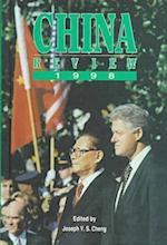 China Review 1998 (China Review)