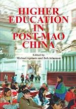 Higher Education in Post-Mao China