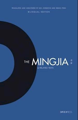 The Mingjia and Related Texts