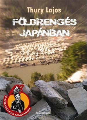 Foldrenges Japanban