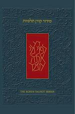 The Koren Talpiot Siddur af Koren Publishers Jerusalem Ltd.