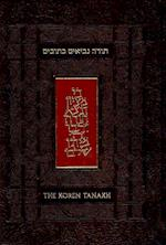 The Koren Tanakh, the Hebrew/English Tanakh, Personal Size
