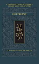 The Koren Mesorat Harav Kinot