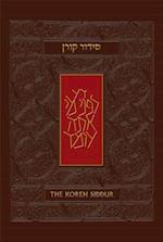 The Koren Sachs Siddur