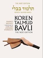 Koren Talmud Bavli