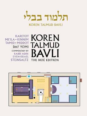 Koren Talmud Bavli No??? Edition, Vol 41