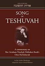 Song of Teshuvah (Oros Hateshuvah)