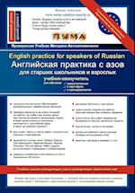 English Practice for Speakers of Russian af Vadim Zubakhin