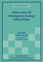 China's New Oil Development Strategy Taking Shape af John Wong