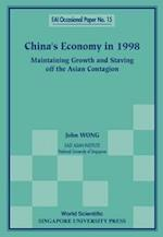 China's Economy In 1998: Maintaining Growth And Staving Off The Asian Contagion af John Wong