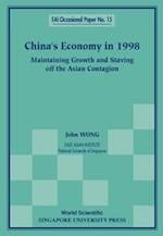 China's Economy in 1998 af John Wong