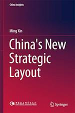 China's New Strategic Layout