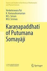 Karanapaddhati of Putumana Somayaji (SOURCES AND STUDIES IN THE HISTORY OF MATHEMATICS AND PHYSICAL SCIENCES)