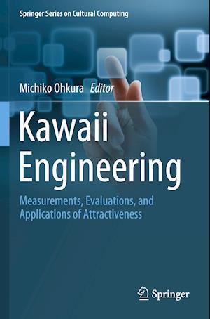 Kawaii Engineering