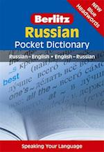 Berlitz: Russian Pocket Dictionary (Berlitz Pocket Dictionary S)