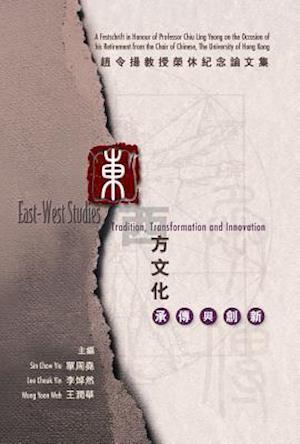 East-West Studies