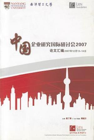 Intl Conference on Chinese Ent