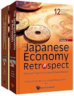 The Japanese Economy in Retrospect: Selected Papers by Gary R Saxonhouse af Robert M Stern