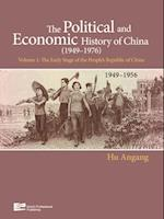 Early Stage of People's Republic of China (1949-1956)