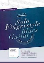 A Man's Blues Guitar Raiders