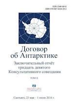 Final Report of the Thirty-Ninth Antarctic Treaty Consultative Meeting - Volume II (Russian)