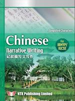 Chinese Narrative Writing