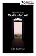 Murder in San Jose