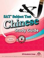 SAT Subject Test Chinese Study Guide